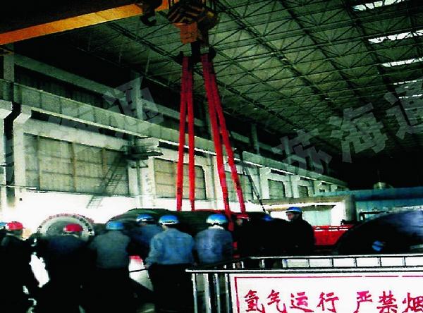 衡水电厂30万机组吊装54吨发电机转子